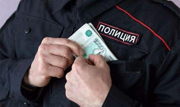 На Кубани осудили полицейских-взяточников