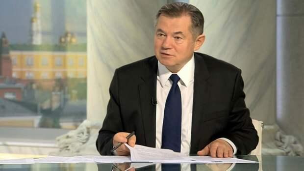 Сергей Глазьев: Повышение ключевой ставки втягивает нас в очередную стагфляционную ловушку