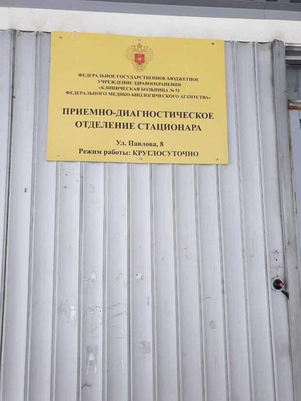 """""""Город вымрет"""": растерзанные коронавирусом врачи Железногорска взмолились о помощи"""