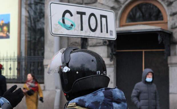 В Петербурге прекратили дело против инвалида из-за акции протеста