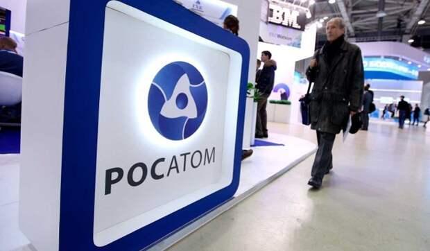 """""""Росатом"""" стал лидером рейтинга прозрачности закупок"""