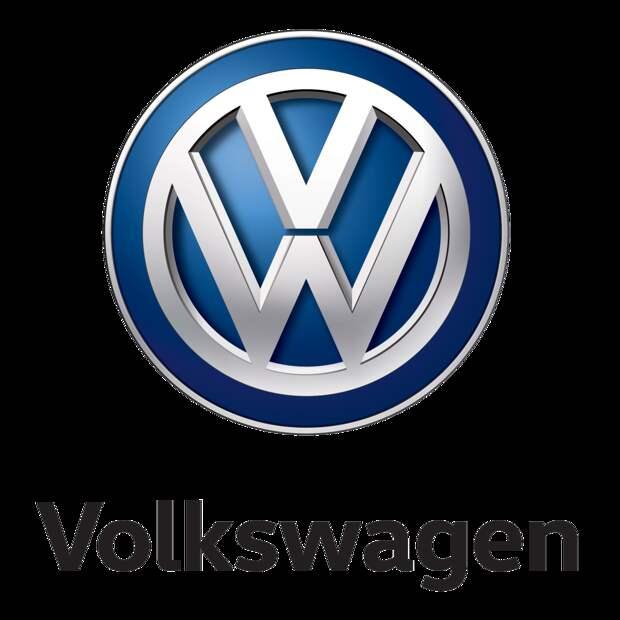 Что означают имена автомобилей? Немецкие бренды