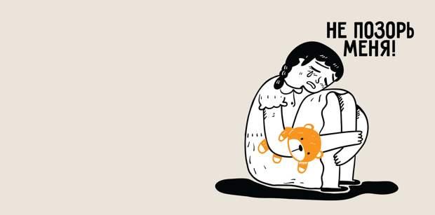 6 фраз, которые не стоит говорить ребёнку, когда он плачет (но мы всё равно их говорим)