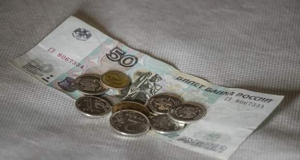 Часть россиян лишатся пенсий с 1 августа