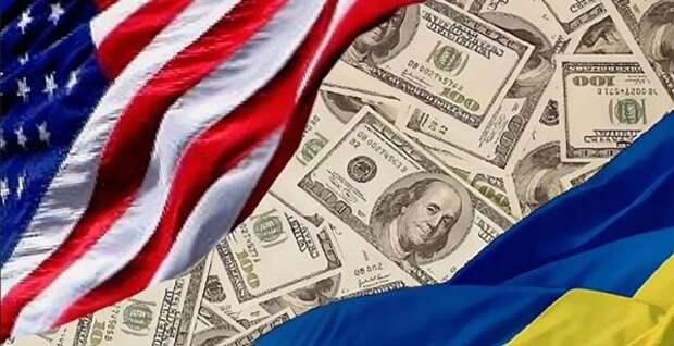 США выделили Украине $155 млн надемократию и«борьбу сагрессией»