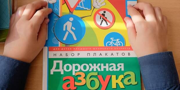 Спектакль о правилах дорожного движения покажут для детей в Алтуфьеве