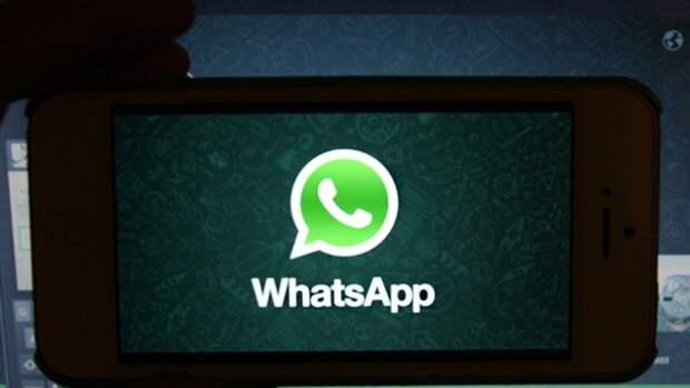 Мессенджер WhatsApp оптимизировал работу с сообщениями в чате