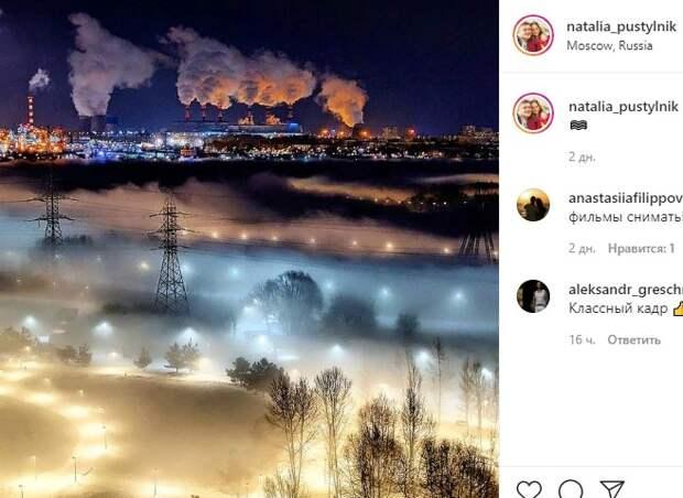 Фото дня: техногенный пейзаж в Марьине