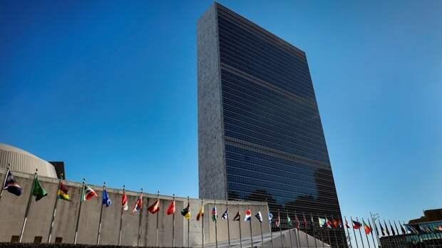 Генассамблея ООН проведет заседание по ситуации на Ближнем Востоке 20 мая