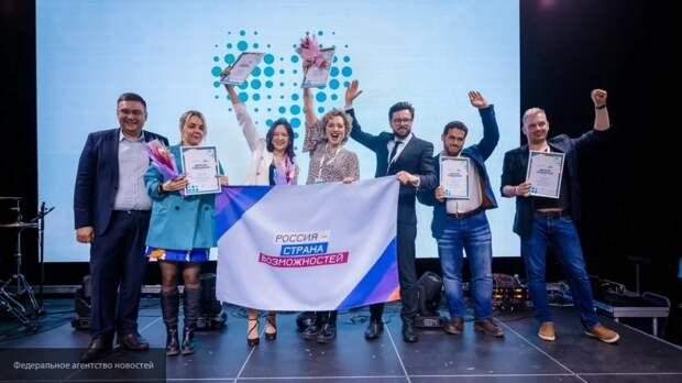 """Полуфинал конкурса """"Мастера гостеприимства"""" пройдет 20 мая в онлайн-формате"""