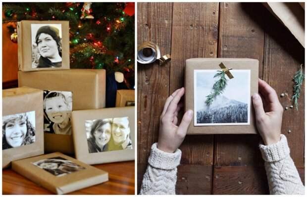 Подарки с адресатами (подборка)