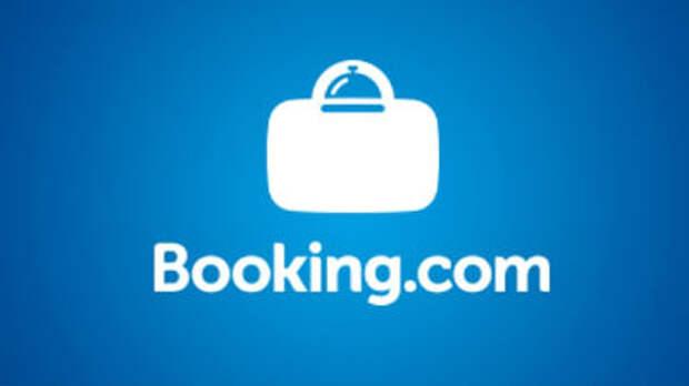 Booking.com согласился работать в РФ на условиях закона о персональных данных