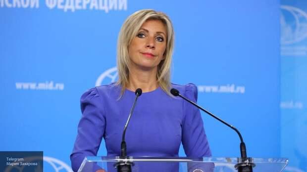 Захарова раскритиковала статью чешской журналистки о России
