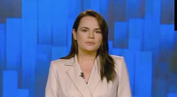 Тихановская заявила о готовности Вашингтона поддержать белорусский народ