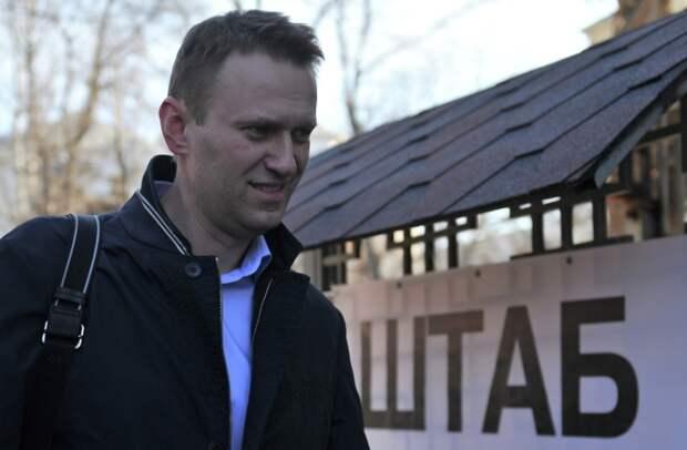 Митинг в поддержку Навального с треском провалился в Томске