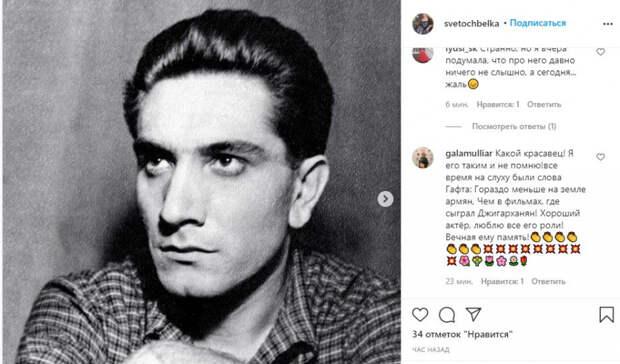 """Ушла эпоха"": каким запомнится современникам Армен Джигарханян"