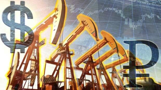 Экономист усомнился в повторном падении цен на нефть до минусовых значений