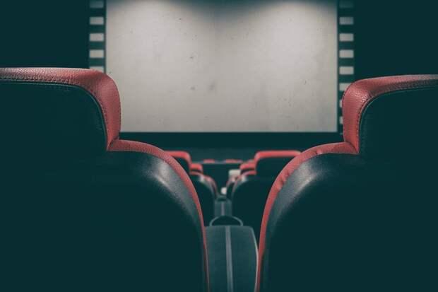 Кино, Театр, Кинотеатр, Фильм, Холст, Сидеть, Диафильм