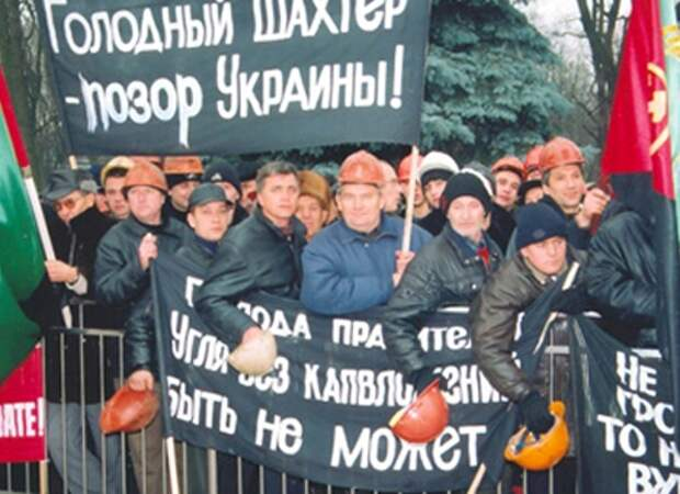 На Донбассе начали бастовать шахтёры