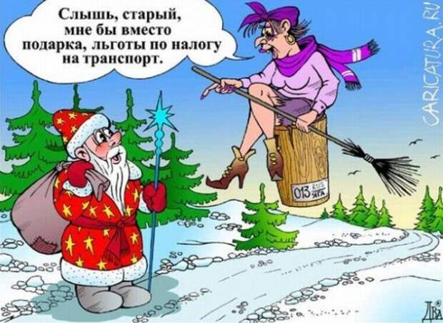 http://s020.radikal.ru/i704/1501/db/e3f5b51ab32a.jpg