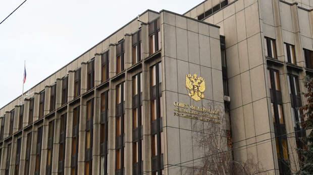 Совфед одобрил закон о запрете иностранного гражданства для госслужащих