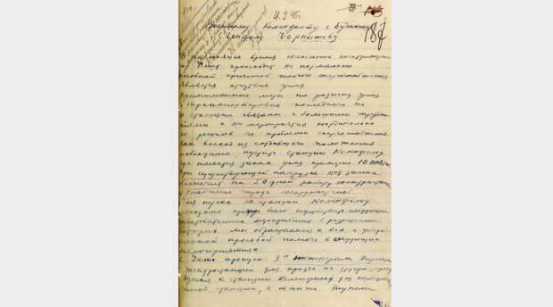 «Бои носили ожесточённый характер»: Минобороны публикует рассекреченные документы об освобождении Венгрии