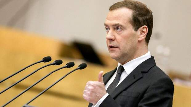 Медведев призвал США наладить откровенный диалог с Россией