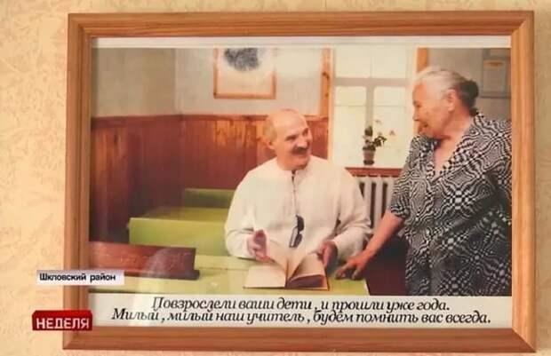 «Он накормил вас!»: школьная учительница Лукашенко плакала из-за протестов в Беларуси
