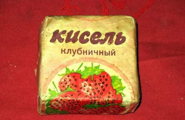 Дети грызли кисель вместо чипсов. /Фото: i.pinimg.com