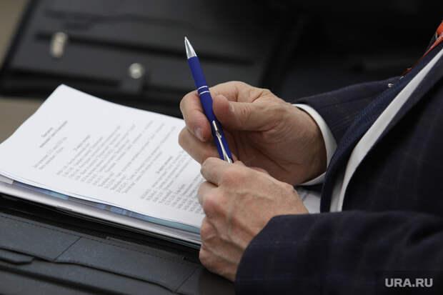 Правительство РФ утвердило перечень недружественных стран