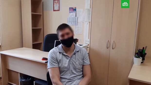 Обманувшего женщин на 1,5 млн рублей альфонса задержали в Подмосковье