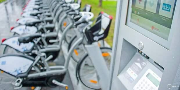 Станции велопроката в Савеловском будут работать до конца ноября