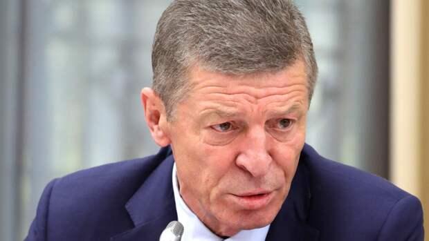 Козак: Киев уклоняется от прямых переговоров с Донецком и Луганском