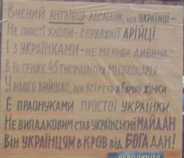 Антипод России