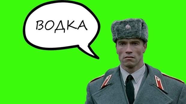 Вот как иностранцы слышат русский язык