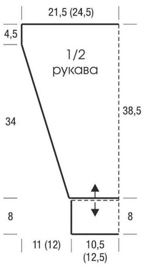 3937411_Azhurnyizhaketiobemnaiashapkavykroikarukava400x739 (378x700, 15Kb)