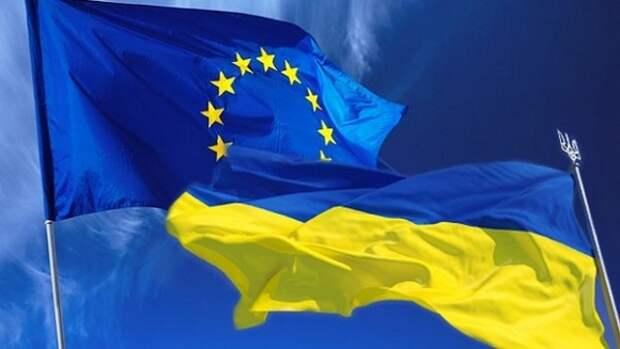 Украина, Грузия и Молдавия подписали меморандум для интеграции с Евросоюзом