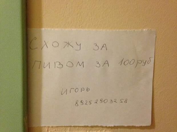 Маразмики :) №060614