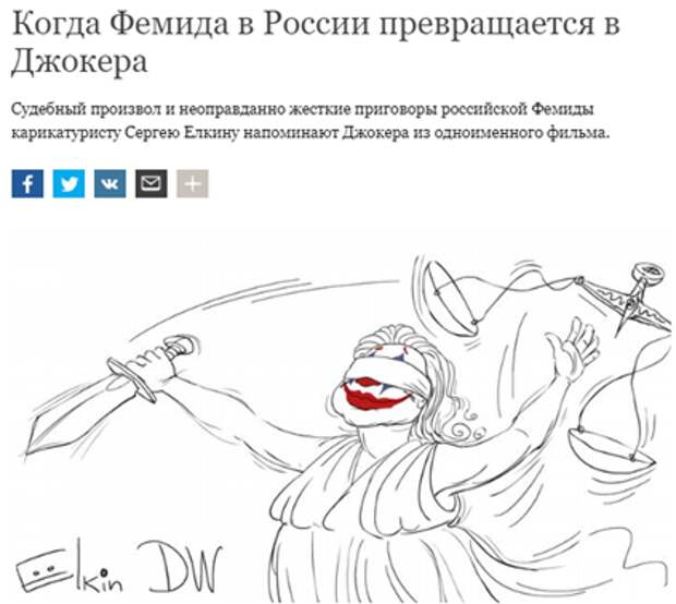 С Запада, для России, против России: Deutsche Welle созналась в антироссийской пропаганде