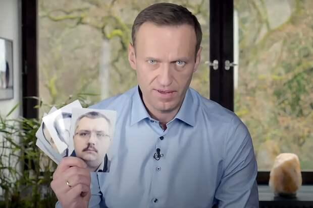 СК не стал проверять сотрудников ФСБ на причастность к отравлению Навального