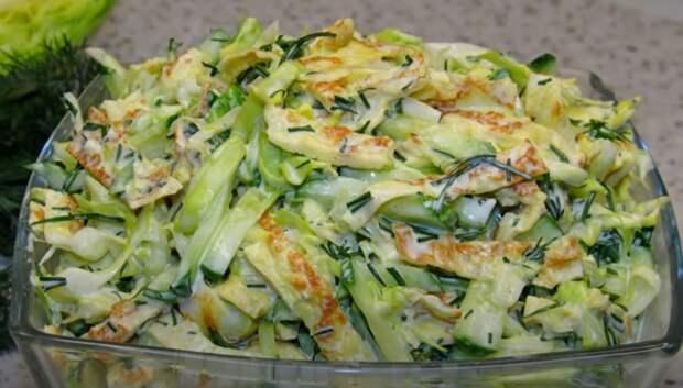 Новый салат из капусты. Так вкусно, что хочется есть и есть не останавливаясь