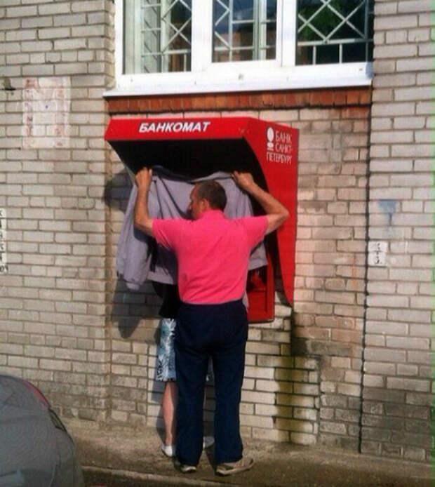 Что это? Новая услуга банка? | Фото: Humor.fm.