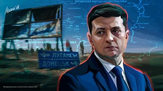 Без права выбора: Украина намерена решить судьбу Донбасса без жителей ЛДНР