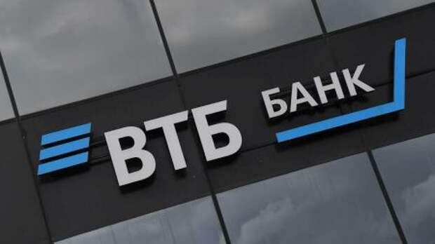 Спекулятивные движения в акциях ВТБ прекратятся после появления определенности с ГОСА