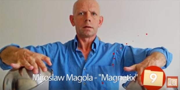 9. Мирослав Магола — Магнито 10 людей со сверхспособностями., сверхспособности, топ