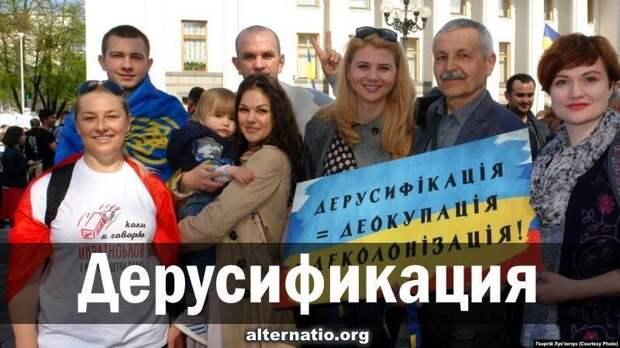Украина может существовать только, как антироссия