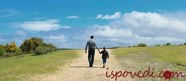 сын от первого брака не нужен отцу