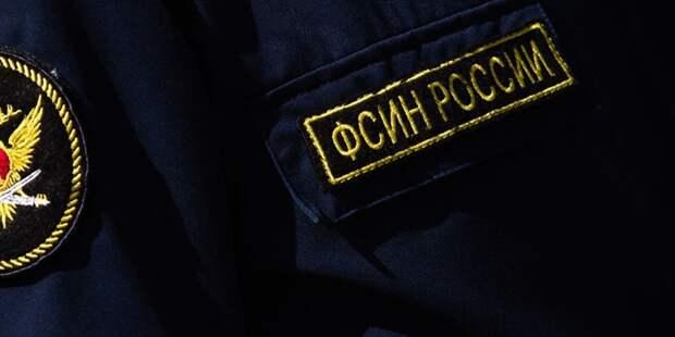 Кадровые перемены во ФСИН?