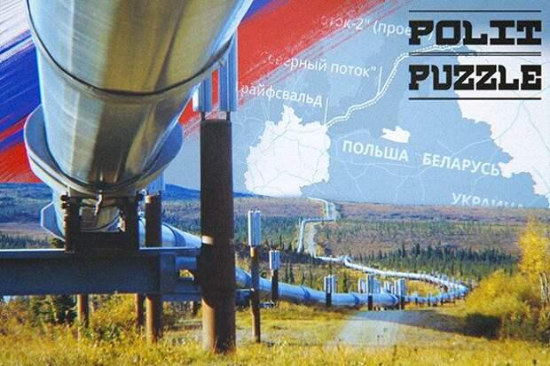 В РФ подсказали Украине, как приостановить строительство «СП-2»
