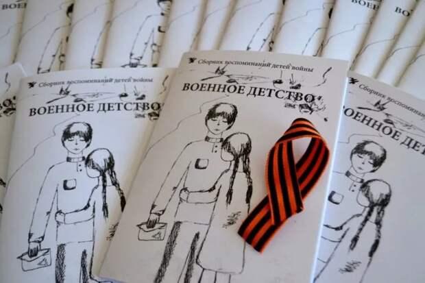 «Помнится отрывками, иногда очень ярко…», - Нина Рачицкая о том, как выживали в ВОВ